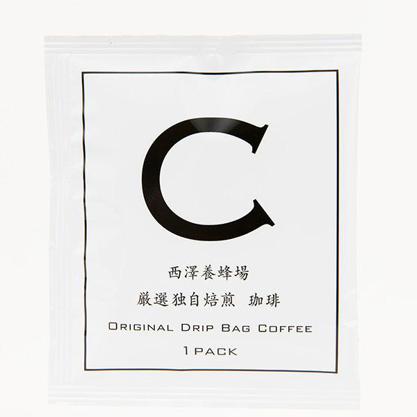 コーヒー&アカシアセット(ドリップバッグコーヒー5袋&ハンガリー産アカシアはちみつ500g化粧瓶入)