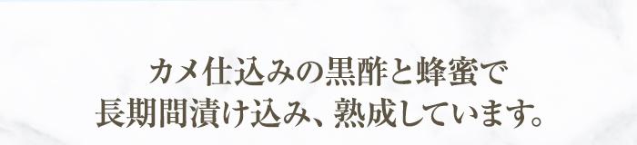 長期発酵熟成かめ仕込み国産黒酢・国産果実使用!飲めるはちみつフルーツ黒酢(日向夏-200ml)