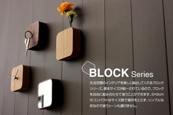 【ネット限定】「BLOCK DeskClock」壁掛け・卓上両方で使えるシンプルでおしゃれな木製時計Hacoaブランド