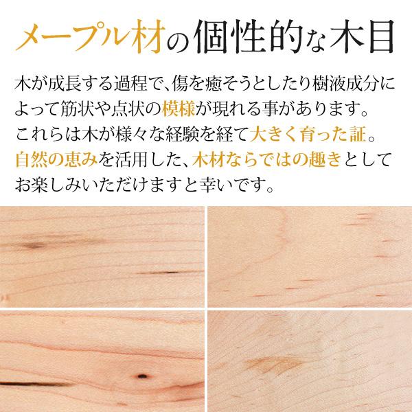 【16GB】「Chocolat(ショコラ)」お菓子のようにかわいい木のUSBフラッシュメモリ/北欧風デザイン