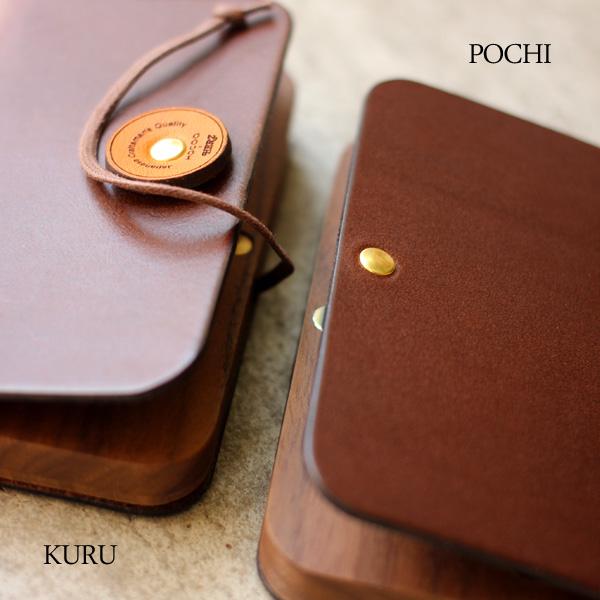 【Hacoa×HERZ】「BOOK CARDCASE」木と革の名刺ケース/北欧風デザイン