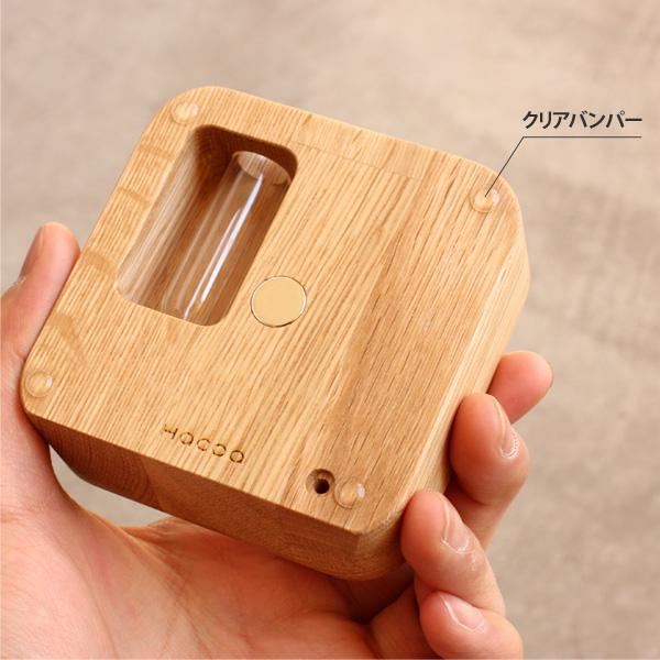 【生産終了】「BLOCK FlowerVase」マグネットで貼り付けられる、壁掛け・卓上両用の木製フラワーベース・一輪挿し/Hacoaブランド