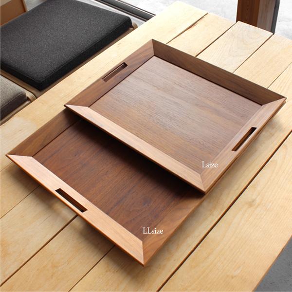 「フロアトレイ L (アッシュ/ウォールナット)」木の大容量食器トレー・お盆/北欧風デザイン