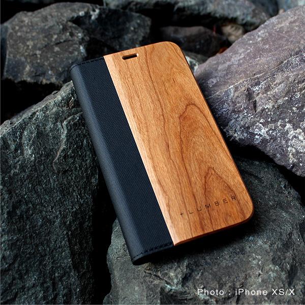 【XS/X】「iPhone XS/X FLIPCASE」木目の美しさをシンプルに表現した手帳型スマートフォンケース【Qi対応】