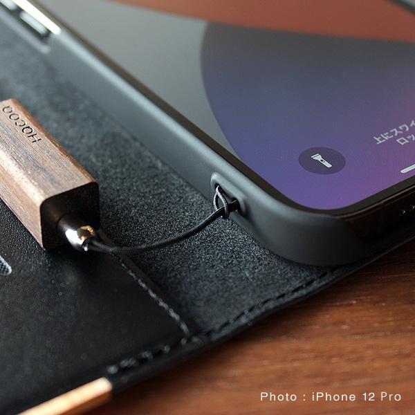 ■【12mini】【プレミアム】「iPhone 12mini FLIPCASE(黒檀)」木目が美しい手帳型アイフォンケース【5.4インチ】