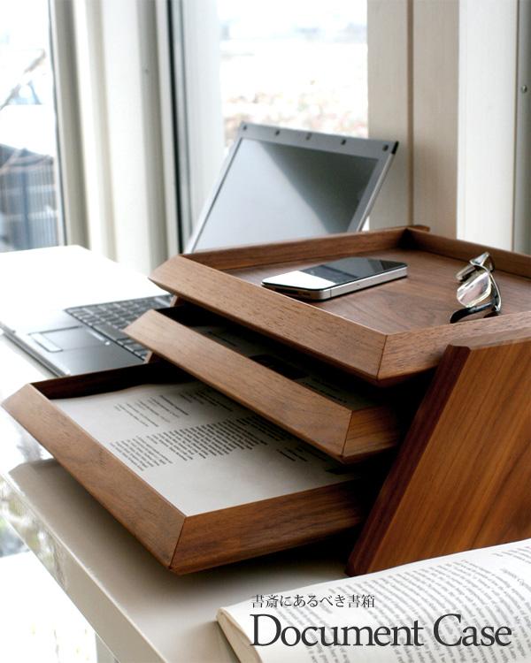 【受注生産】「Document Case」ウォールナットをふんだんに使用した木製の3段書類トレイ/北欧風デザイン