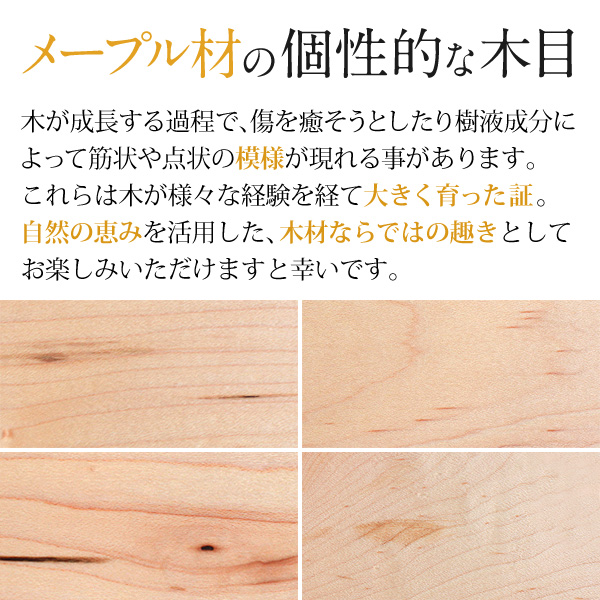 【名入れ可能】「Hashi no haco スミカク」木製の箸ケース・箸箱/北欧風デザイン