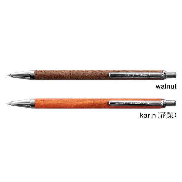 ■ノック式「SLIM BALLPOINT PEN KNOCK 1.0mm」世界に一つだけのノック式木製ボールペン【名入れ可能】