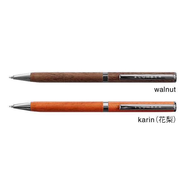 ■ツイスト式「SLIM BALLPOINT PEN TWIST 1.0mm」世界に一つだけの回転式木製ボールペン【名入れ可能】