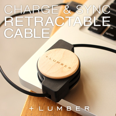 ■「CHARGE&SYNC RETRACTABLE CABLE」micro USB・Lightningに対応。巻き取り式の木製USBケーブル