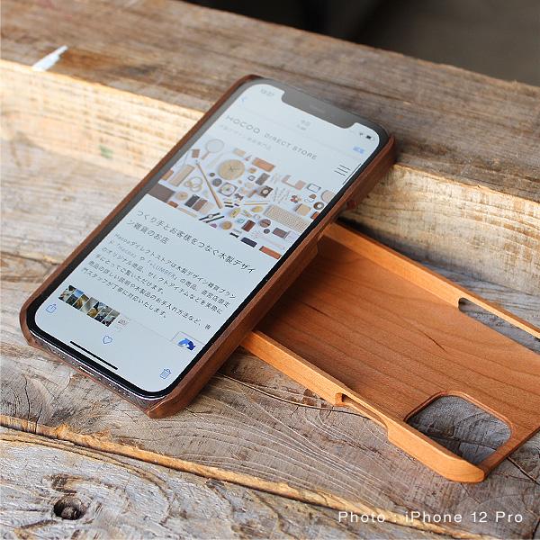 【12/12Pro】【Hacoa】「Wooden case for iPhone12/12Pro」iPhone12/12プロ用木製ケース【Qi対応】