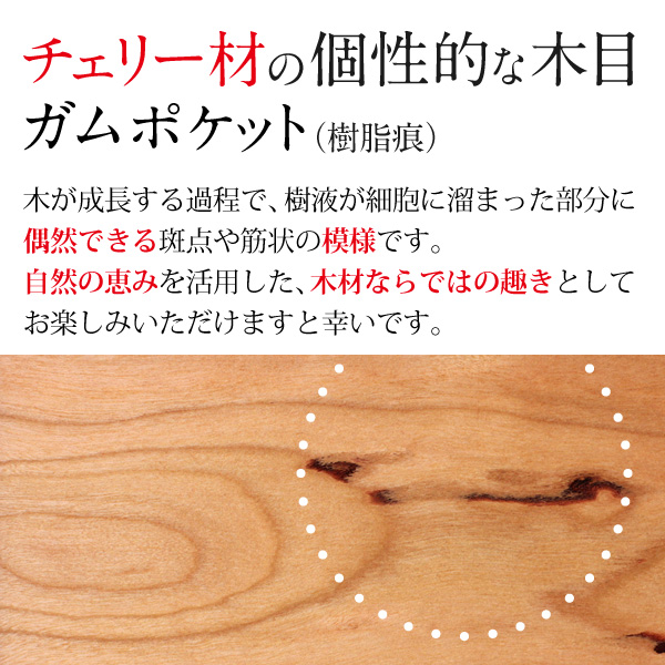 「Hacoa CardCase<チェリー>」木製名刺ケース・名刺入れ/Hacoaブランド/北欧風デザイン