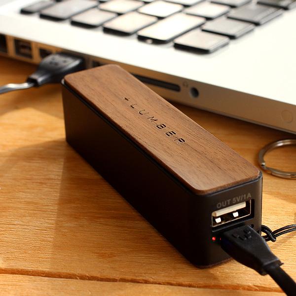 ■ 【2600mAh】「POWERBANK 2600」おしゃれな木製モバイルバッテリー【PSE認証】