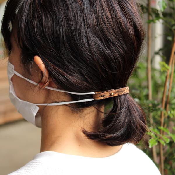 【ネット限定】「CONNIE Mask Band」耳にかけずに快適に着用できる、コルクのおしゃれなマスクバンド/withコロナ コロナウィルス対策/名入れ可能