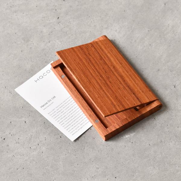 「Hacoa CardCase<カリン>」木製名刺ケース/Hacoaブランド/北欧風デザイン