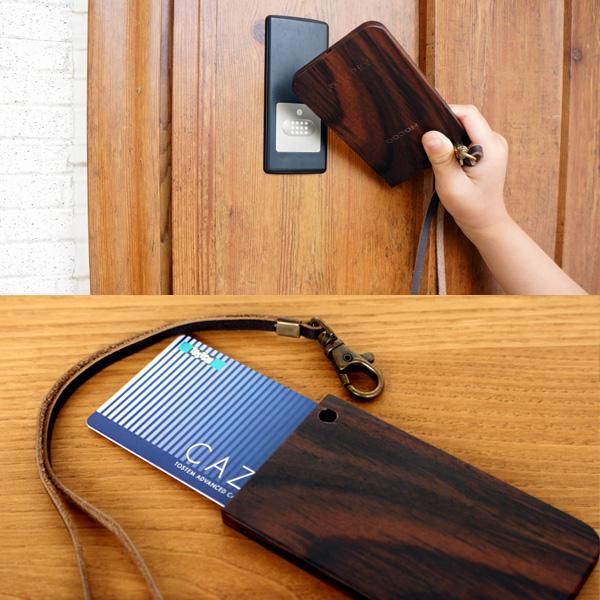 【ポッケ】「IC-PassCase ポッケタイプ(角丸)」木製ICパスケース・カードケース定期入れ Hacoaブランド/北欧風デザイン