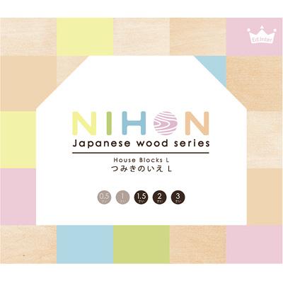 【送料無料】「NIHONシリーズ つみきのいえ L」日本製にこだわった、木のぬくもりとやさしいパステルカラーの積木
