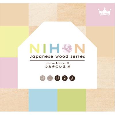 【送料無料】「NIHONシリーズ つみきのいえ M」名入れできる、日本製にこだわった木のぬくもりとやさしいパステルカラーの積木