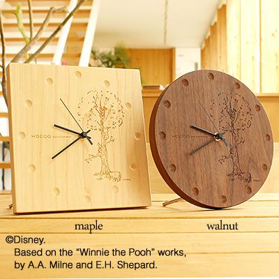 【くまのプーさん】ディズニーキャラクターの木製壁掛け時計・置時計