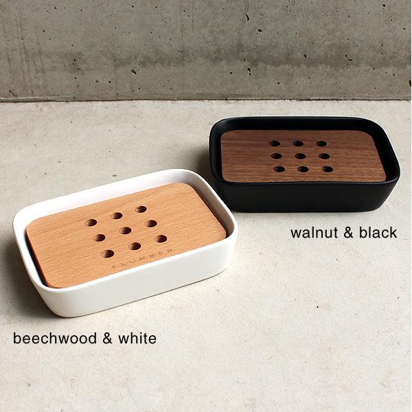 【ネット限定】「SOAP DISH」木の魅力を引き立てるセラミック製の石鹸置き・ソープディッシュ【+LUMBER】