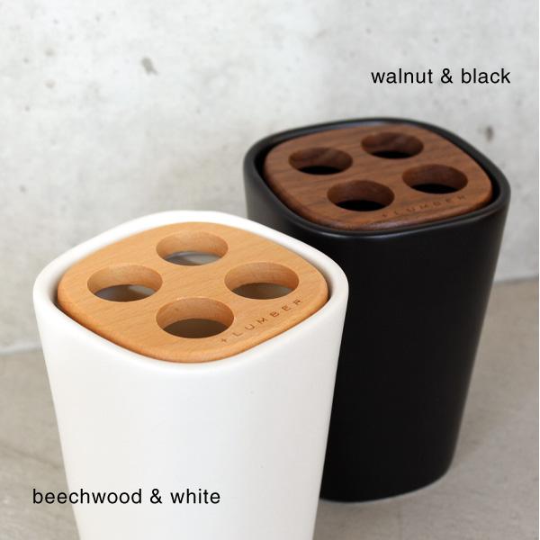 【生産終了】「TOOTHBRUSH HOLDER」木と陶器の質感を生かした歯ブラシホルダー