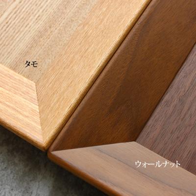 【送料無料】「フロアトレイ LL (アッシュ/ウォールナット)」木の大容量食器トレー・お盆/北欧風デザイン