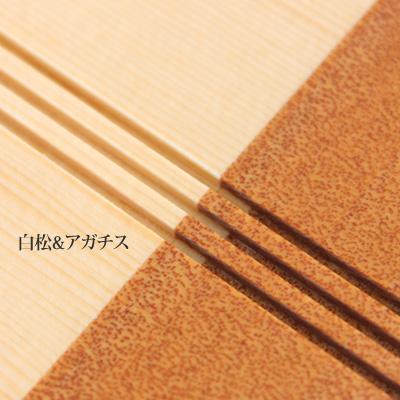 【生産終了】本物の白松を使ったグラスがくっつきにくい木製コースター5枚組「Coaster85×5枚セット」