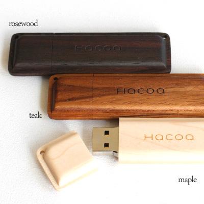 【16GB】「Monaca」お菓子のようにかわいいUSBフラッシュメモリ モナカ/おしゃれUSB/北欧風デザイン