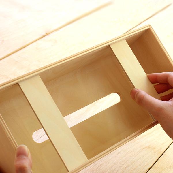「Tissue Box」美しい木目と丸みのある曲線がおしゃれな木製ティッシュボックス/北欧風デザイン