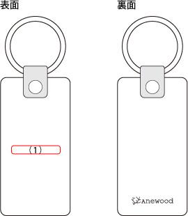 【SALE】「CONNIE Tag Key Holder」タグをモチーフにしたコルクレザーのキーホルダー/名入れ可能