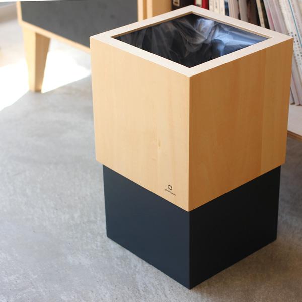 「W CUBE」インテリアの雰囲気を損なわないシンプルな木製ゴミ箱/北欧風デザイン