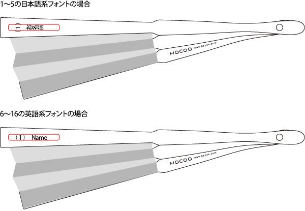「扇子 ウォールナット・チェリー 21cm」銘木を親骨に使用した高級感あるおしゃれな扇子/男性用/女性用