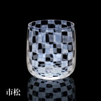 ■「YUKI(ガラス)十草+市松セット」日本の伝統が生み出す現代的な美しいコップ・グラス/MOHEIMブランド