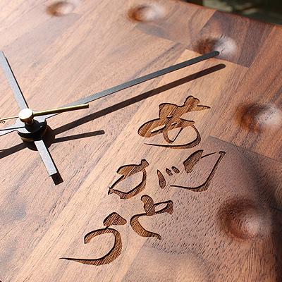 【送料無料】「Wall Clock Block Stripe メッセージクロック」ありがとう・感謝の気持ちが入った木製時計。結婚式・ウェディング・両親へのプレゼントに。