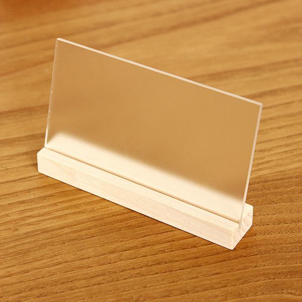 「CardStand 用マットアクリル板 5枚1セット」無垢の木の風合いを活かしたカードスタンド・カード立て(木製スタンドは別売)
