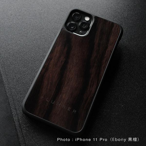 ■【11/XR】【プレミアム】「iPhone 11 ALL-AROUND CASE(黒檀)」ハードケースと木をプラス、iPhone11専用木製ケース【6.1インチ】【Qi対応】