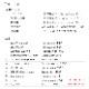 【生産終了】■【XZ/XZs】天然木を活用したエクスペリア専用ハードケース「Xperia XZ/XZs CASE」SO-01J/SO-03J/SOV34/SOV35