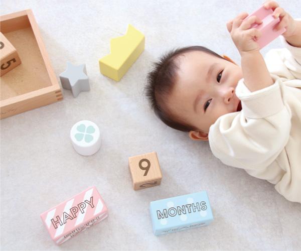 【名入れ込】「Memory Biscuits」バースデーフォトが撮れる木のおもちゃ/エド・インター/Milky Toy/誕生日プレゼント/出産祝い