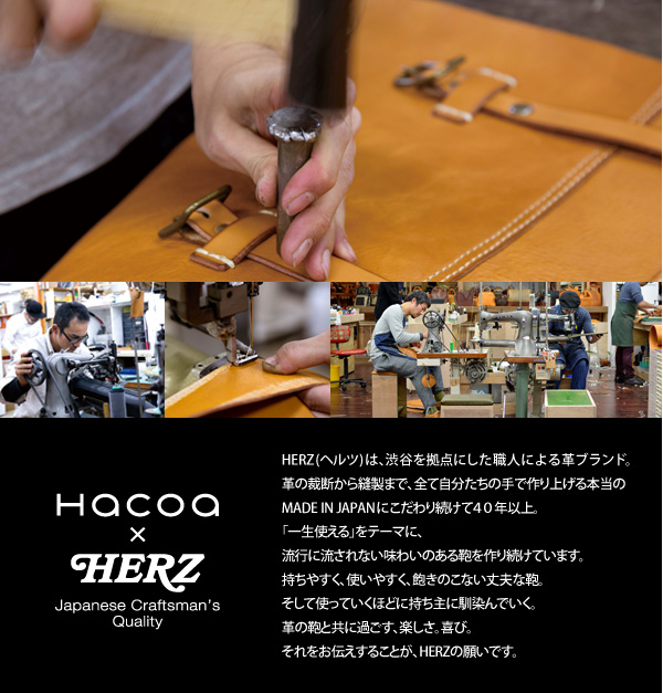 【Hacoa×HERZ】「BOOK PENCASE Lサイズ」木と革の職人が作る、本の形をしたペンケース・筆箱/北欧風デザイン