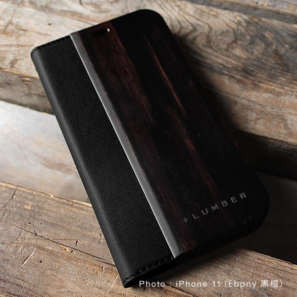 【SALE】【11Pro】【プレミアム】「iPhone 11Pro FLIPCASE(黒檀)」木目が美しい手帳型アイフォンケース【5.8インチ】