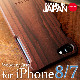 【SE2/8/7】【Hacoa】「Wooden case for iPhone SE(第2世代)/8/7」iPhone SE2/8/7用木製ケース【Qi対応】