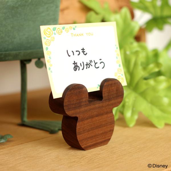 【Disney】「CardStand Disney」ミッキーマウスの形をした、名刺やメモを立てて置けるかわいい木製カードスタンド