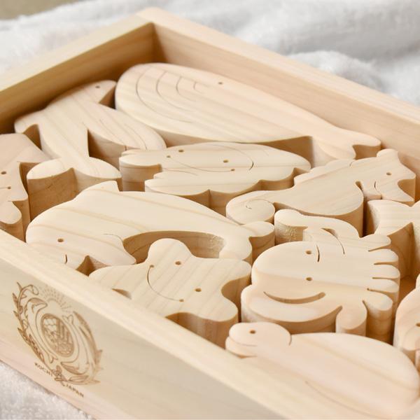 【名入れ込】「おふろでちゃぷちゃぷ」お風呂で遊べる高知県産ヒノキを使ったおもちゃ/山のくじら舎