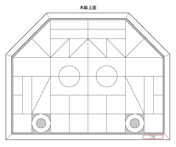 【送料無料】「NIHONシリーズ つみきのいえ L」名入れできる、日本製にこだわった木のぬくもりとやさしいパステルカラーの積木