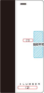 ■【5】【プレミアム】「Xperia5 FLIPCASE(黒檀)」木目の美しさを活かした手帳型スマートフォンケース/SO-01M/SOV41/901SO