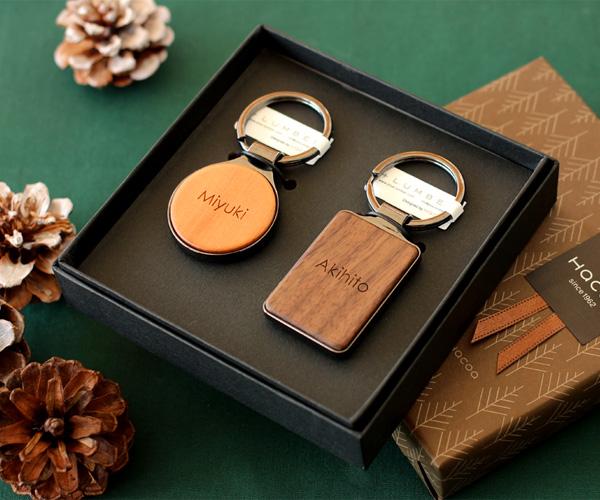 ■【ペア】「KEYRING 001 ギフトセット」名入れ無料の木製キーホルダー・キーリング