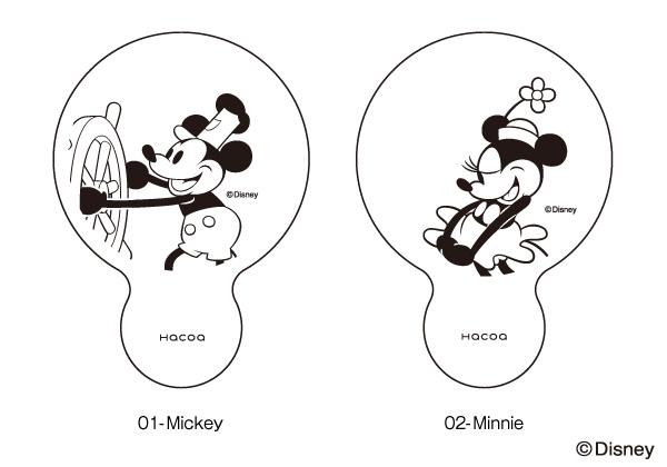 ディズニーキャラクターのかわいい木製手鏡・コンパクトミラー