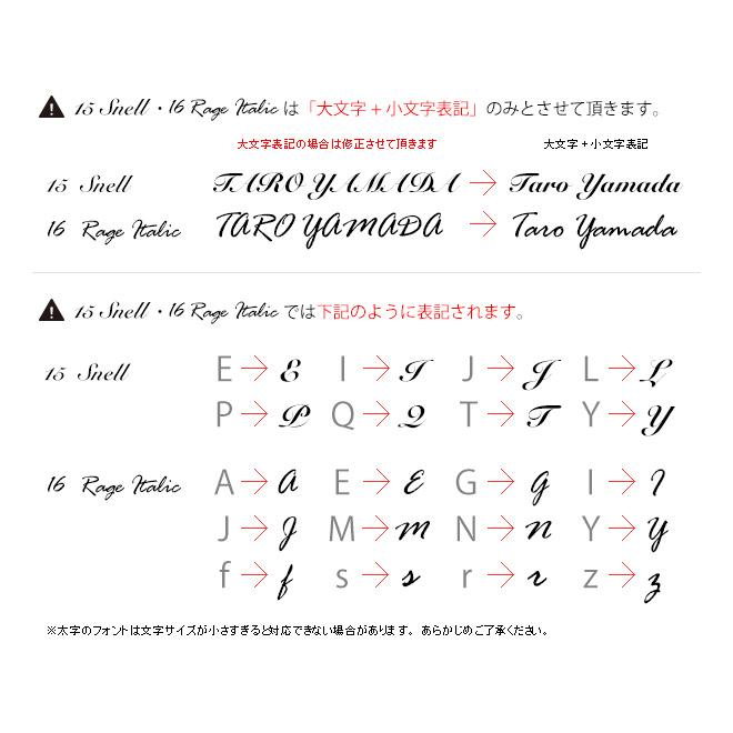 【名入れ一面 無料】「Name Strap」木と牛革を組み合わせたおしゃれなネームタグ・名札