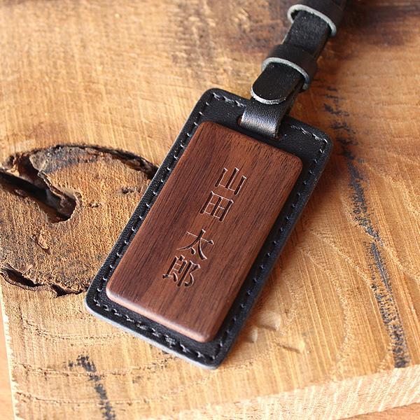 【SALE】【名入れ一面 無料】「Name Strap」木と牛革を組み合わせたおしゃれなネームタグ・名札