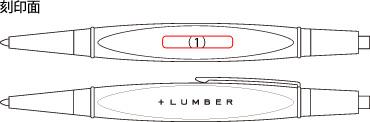 ■【プレミアム】「TRIANGLE BODY MECHANICAL PENCIL(黒檀)」銘木をプラスしたシャーペン・シャープペンシル【名入れ可能】